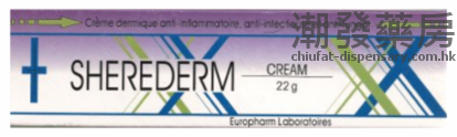 皮膚軟膏Sherederm Cream