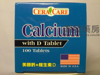 美國鈣 維生素D Calcium with D Tablet