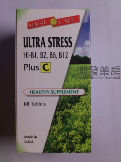 強力維他命Bl, B2, B6, B12 加C丸 Ultra Stress HI-Bl, B2, B6, B12 PLUS C