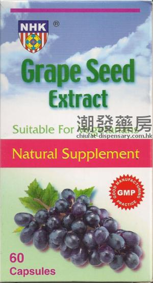 葡萄籽精華 Grape Seed Extract