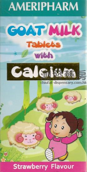 理钙妥 Goat milk tablets with calcium