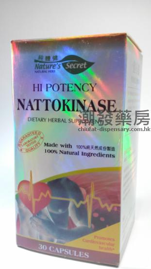 純體健 健心靈 Nature's Secret HI POTENCY NATT0KINASE