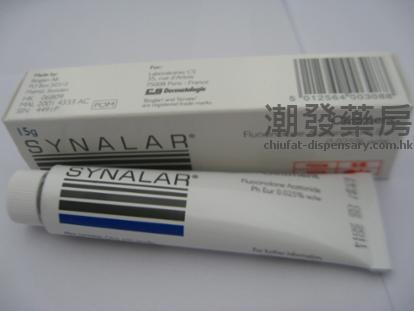 SYNALAR Ointment