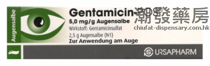 Gentamicin-POS Eye OintmentGentamicin-POS Eye Ointment