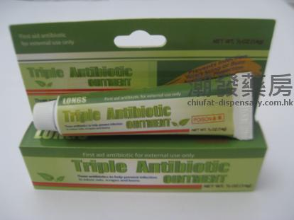 美國朗仕(綠色)Triple Antibiotic Ointment NET WT. ½OZ